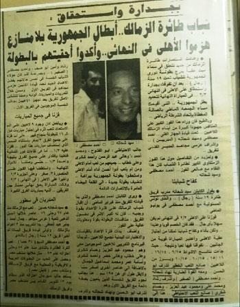 سيد شحاته (12)