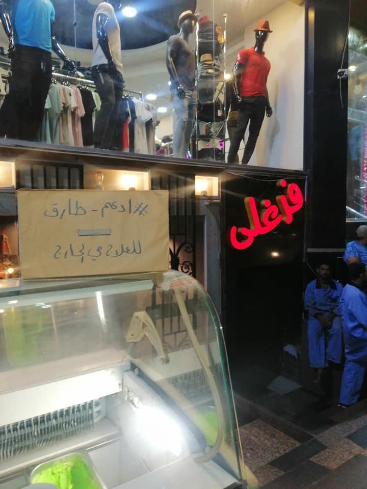 قصة مهندس شاب إسمعلاوى تعرض للشل رباعى قبل زفافه ويحتاج للعلاج فى الخارج ألهمت مصر (28)