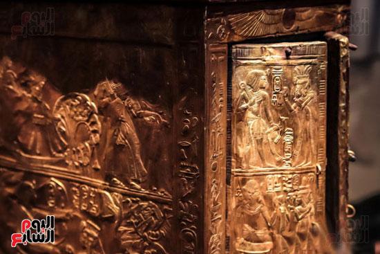 صندوق-مذهب-للملك