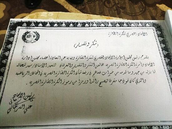 سيد شحاته (4)
