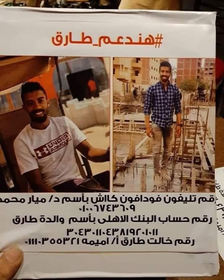 قصة مهندس شاب إسمعلاوى تعرض للشل رباعى قبل زفافه ويحتاج للعلاج فى الخارج ألهمت مصر (13)