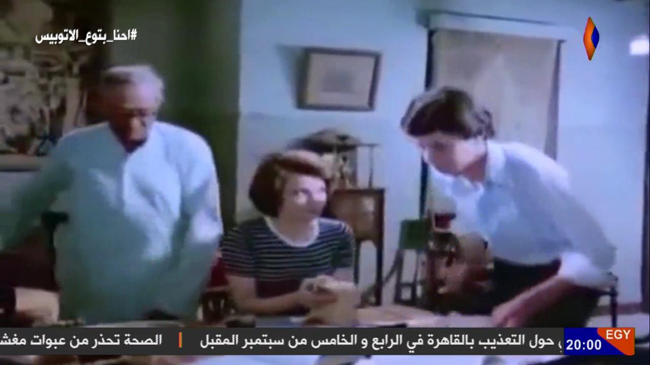 فيلم احنا بتوع الأوتوبيس (1)