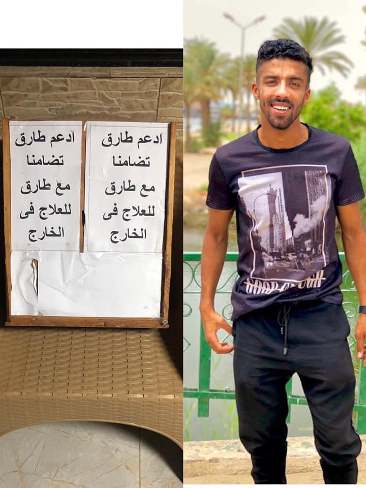 قصة مهندس شاب إسمعلاوى تعرض للشل رباعى قبل زفافه ويحتاج للعلاج فى الخارج ألهمت مصر (24)