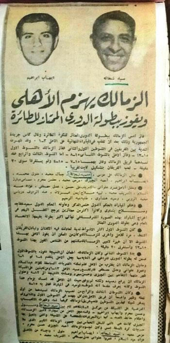 سيد شحاته (7)
