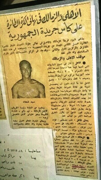 سيد شحاته (11)