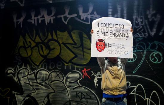 تظاهرات فى البرازيل ضد قرار خفض الميزانية المخصصة للجامعات (7)