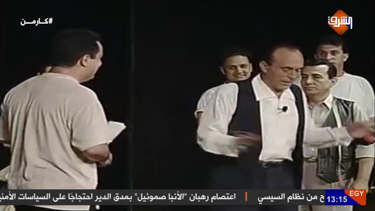 مسرحية كارمن (1)