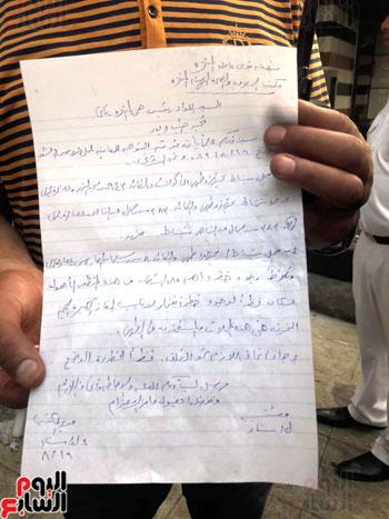 غلق مطعم السورى شرق الاسكندرية و تشميعه بالشمع الأحمر