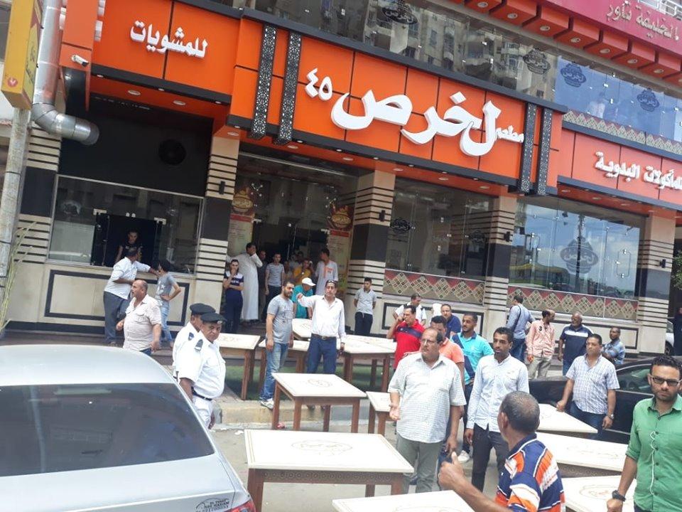 غلق مطعم بالاسكندرية (3)