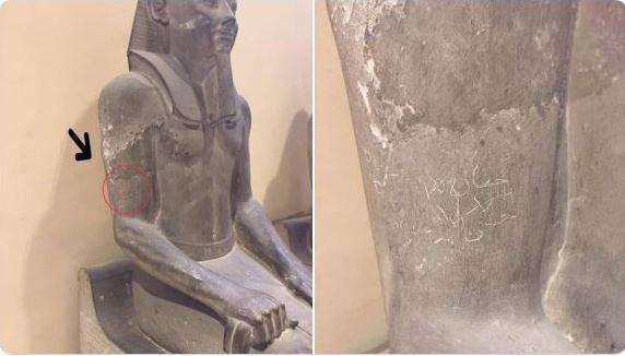 تشويه تمثال سنوسرت