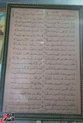 ساحة-آل-طايع-(15)