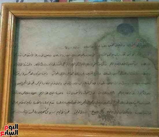 ساحة-آل-طايع-(14)