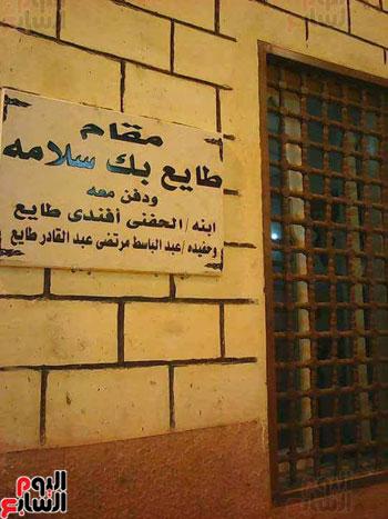 ساحة-آل-طايع-(13)