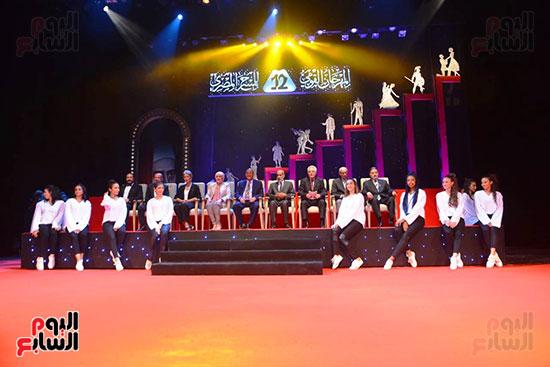 المهرجان القومى للمسرح (28)
