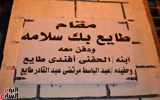 ساحة-آل-طايع-(8)
