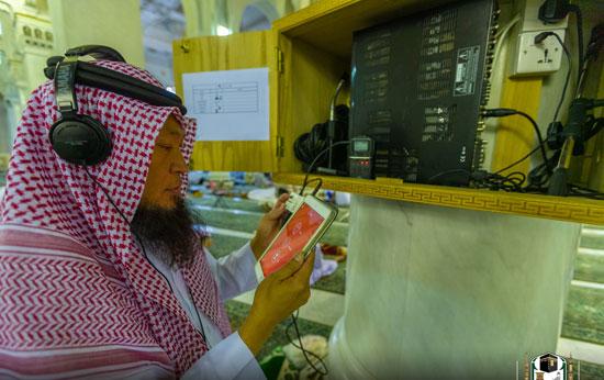 البث المباشر لدروس ومحاضرات المسجد الحرام للطلاب حول العالم (1)