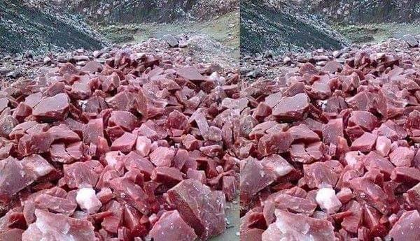 صخور لحمة