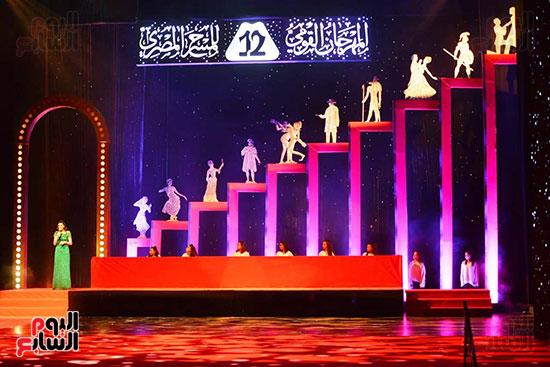 المهرجان القومى للمسرح (24)