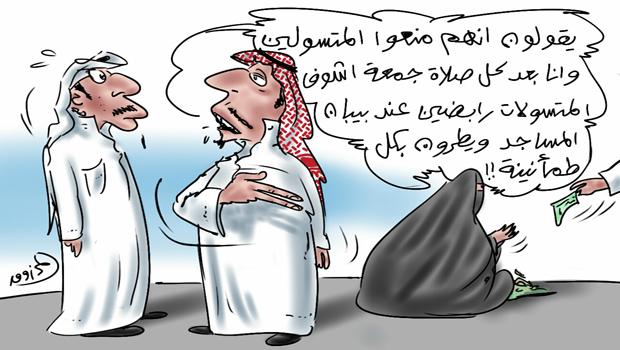 كاريكاتير الجزيرة
