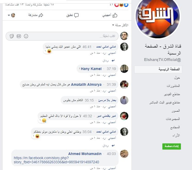 برنامج دعاء حسن زوجه ايمن نور