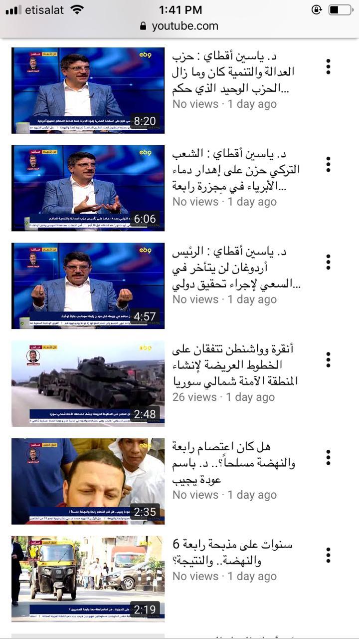 قناة واطن 1
