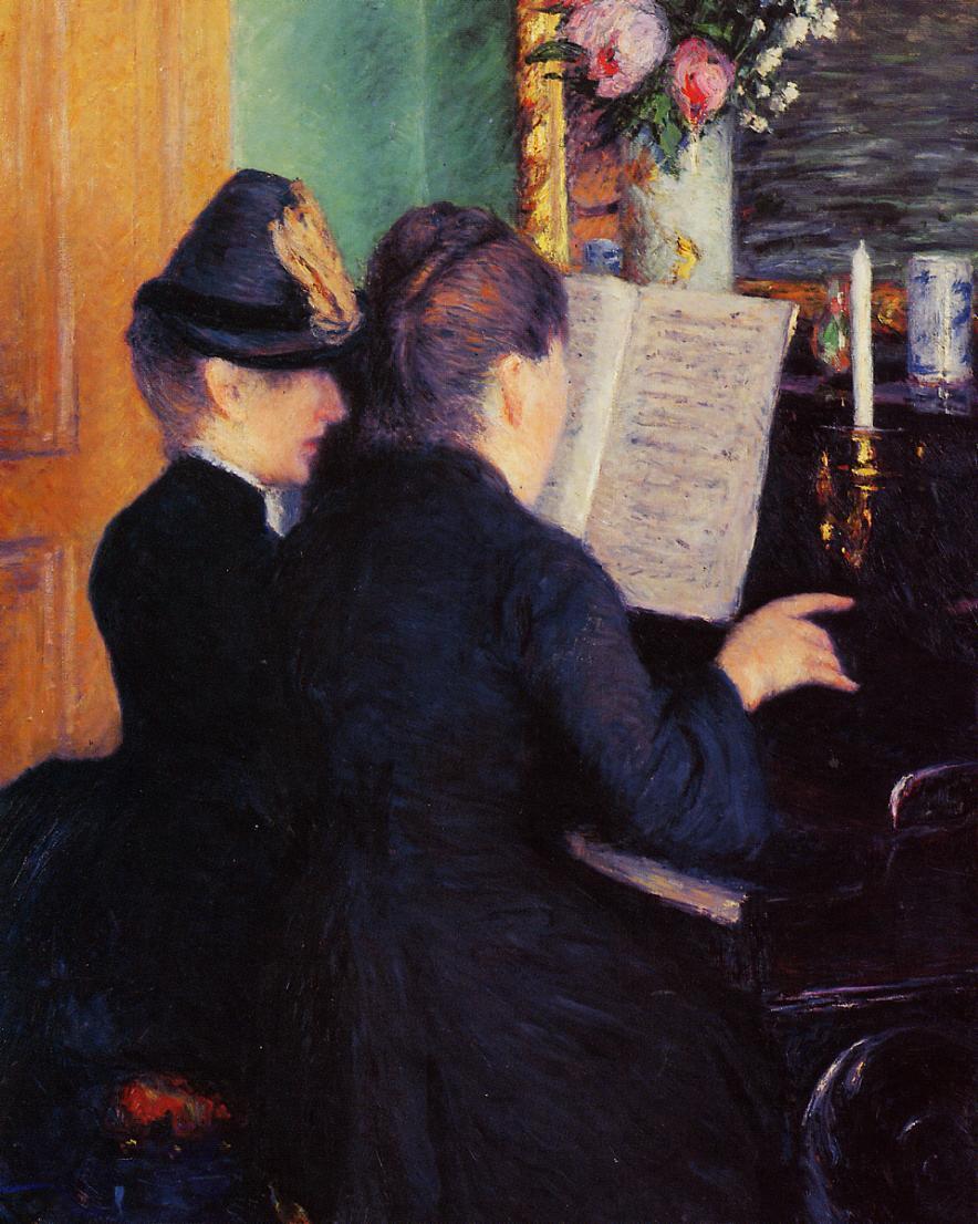 درس البيانو
