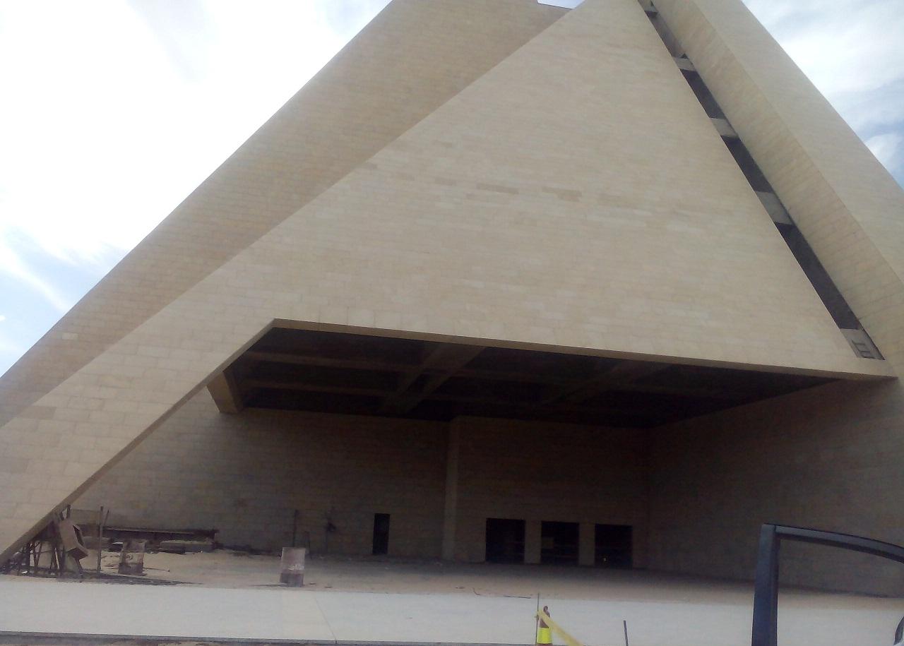 المتحف الاتوني