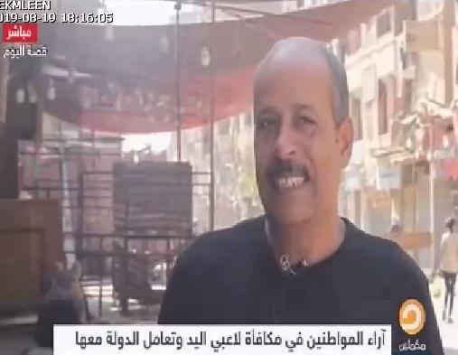 الإخوان يخدعون المصريين