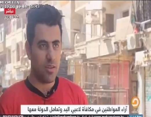 هكذا يخدع الإخوان الشعب المصرى