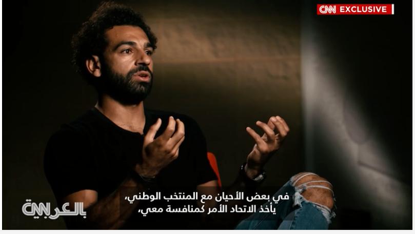 محمد صلاح يتحدث لـCNN