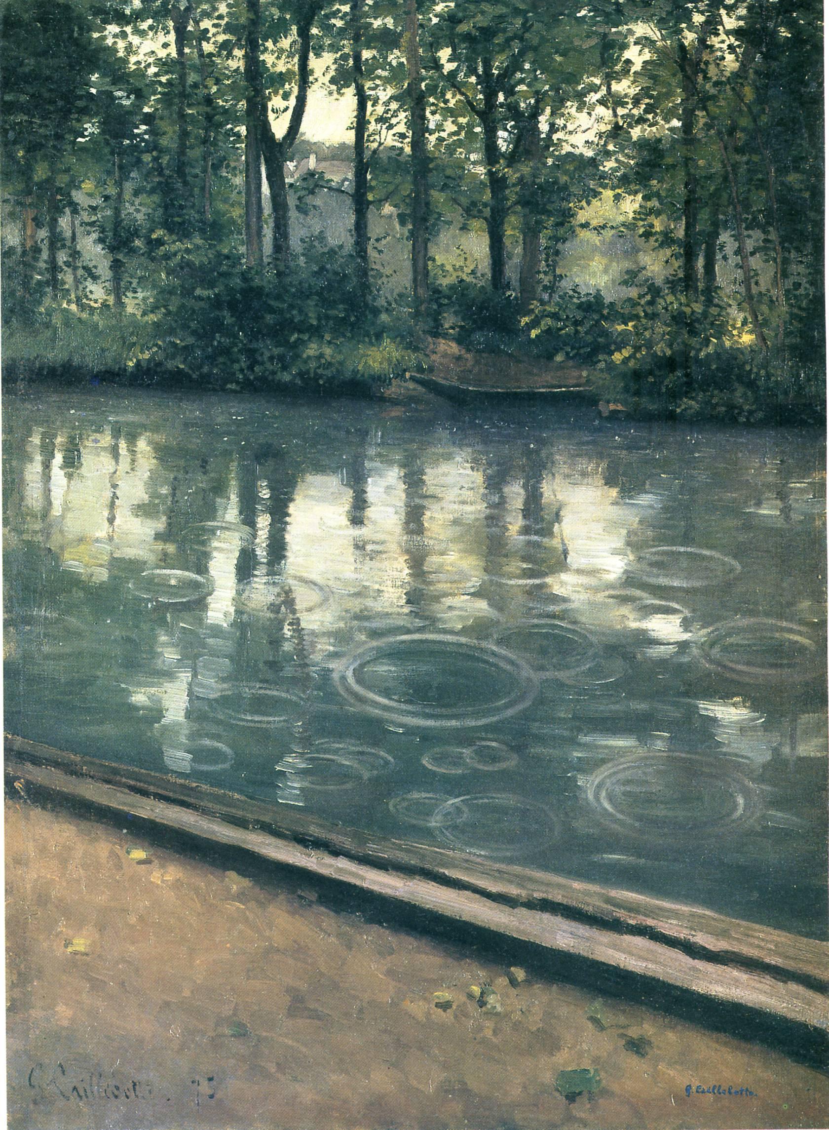 بحيرة