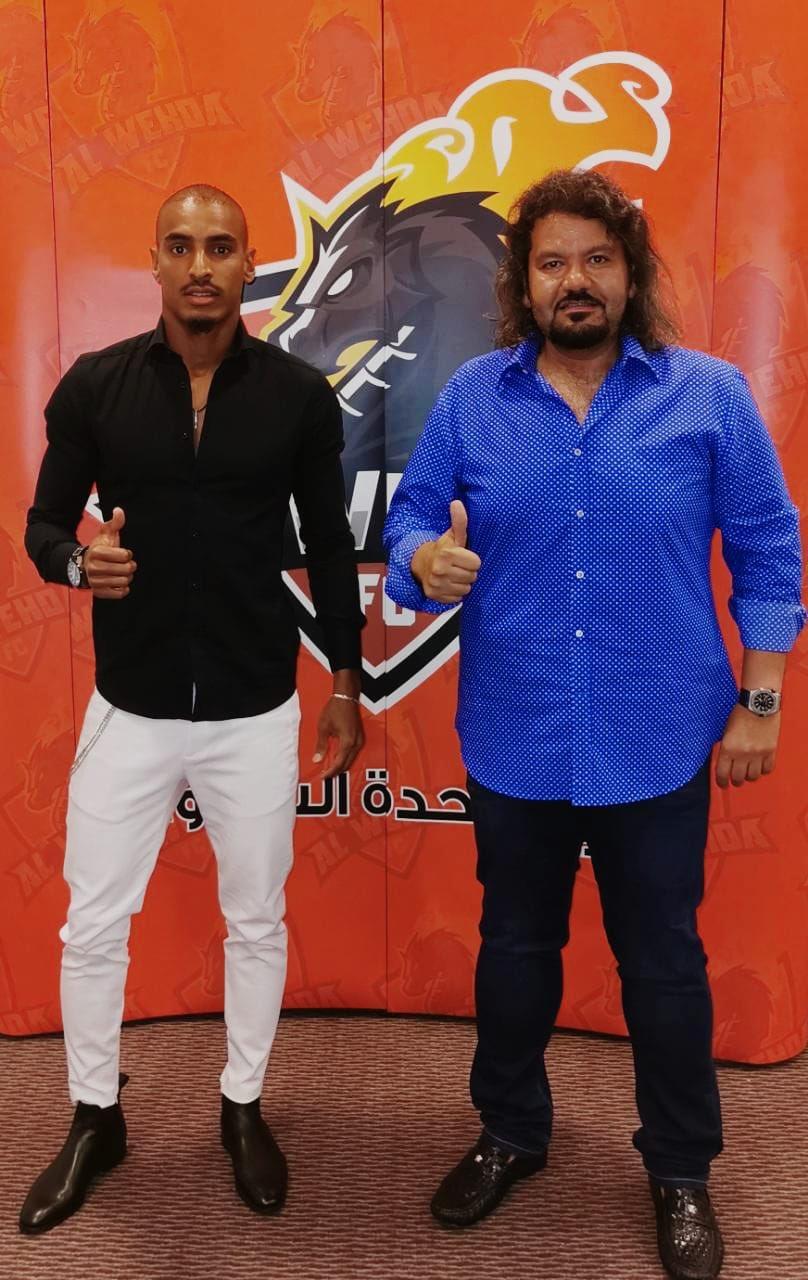 ياسين حمزة لاعب الوحدة السعودى  (1)
