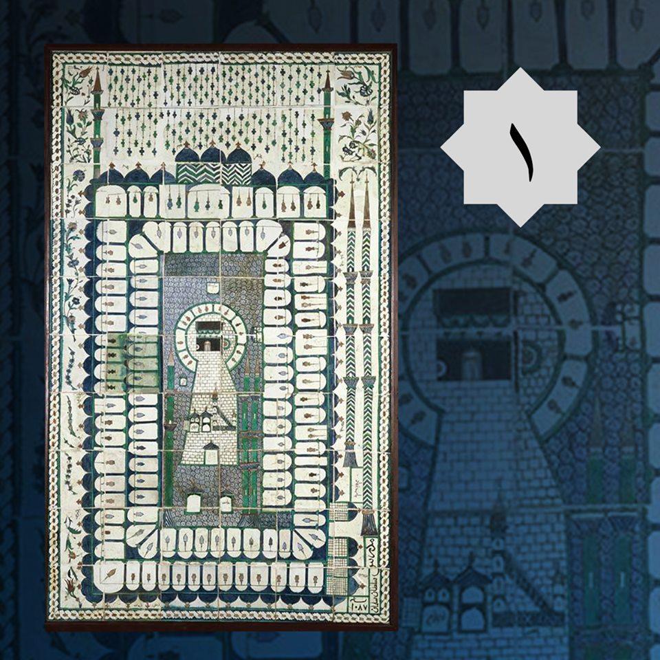 لوحة من الخزف المرسوم تحت الطلاء الزجاجي