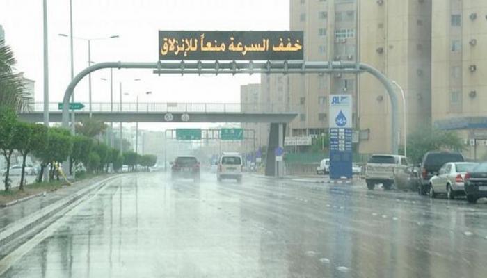 سقوط أمطار فى السعودية