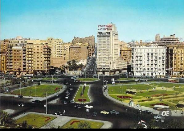 ميدان التحرير فى الستينيات