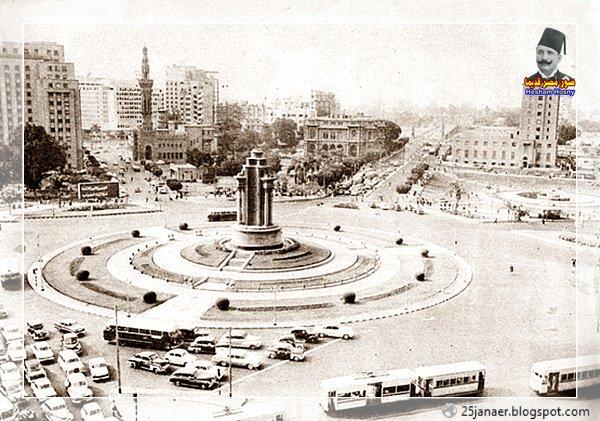 ميدان التحرير 1963
