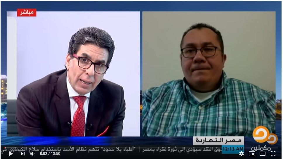 اكرم بقطر محمد ناصر