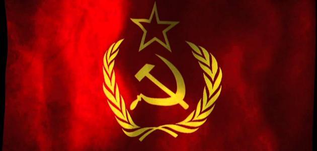 علم الاتحاد السوفيتى