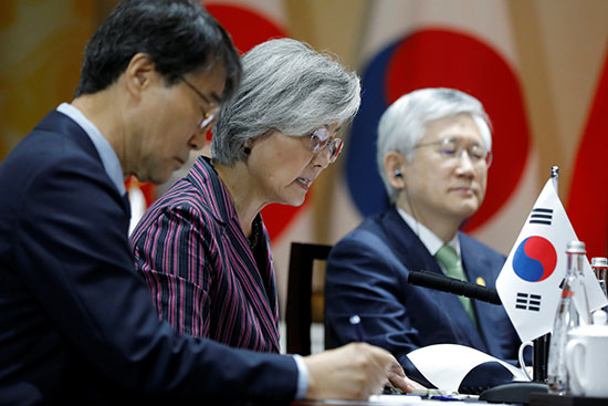وزيرة الخارجية الكورية الجنوبية تلقى كلمتها