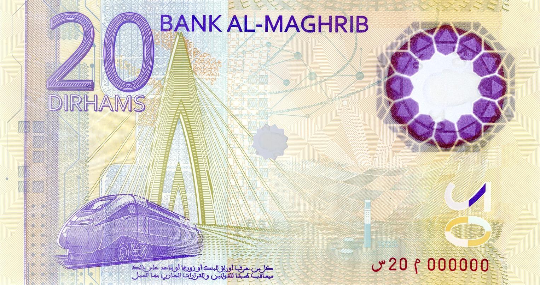 العملة التذكارية