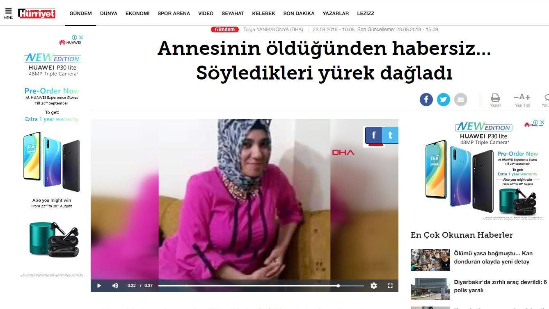 حريت التركية