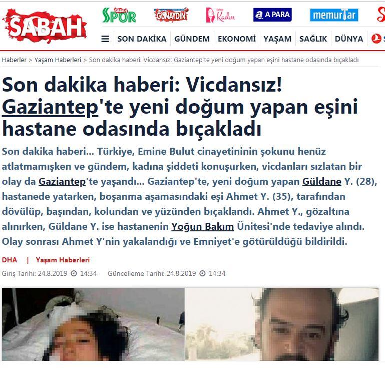 صباح التركية