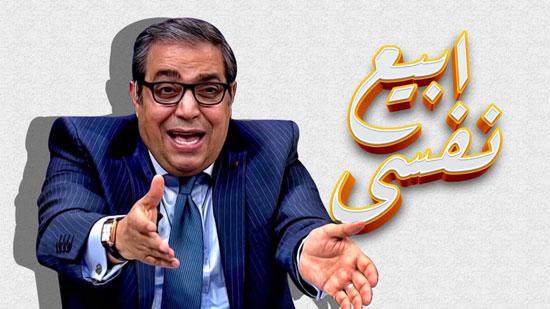 محمود سعد الدين يفضح حمزة زوبع (9)