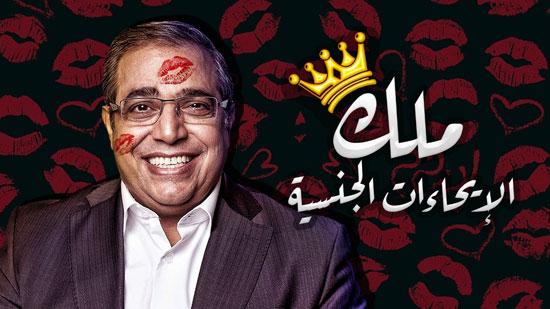 محمود سعد الدين يفضح حمزة زوبع (6)