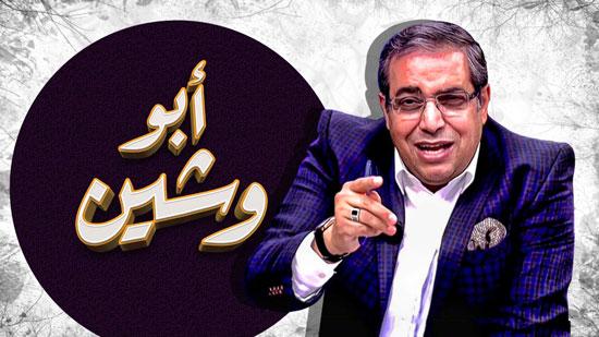 محمود سعد الدين يفضح حمزة زوبع (3)