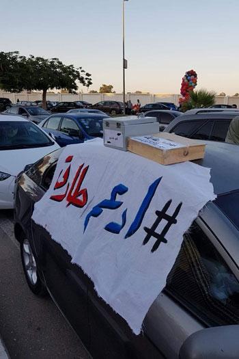 حملة-دعم-طارق-(2)