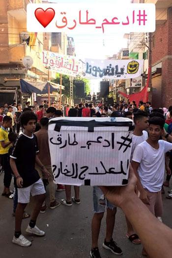 حملة-دعم-طارق-(1)