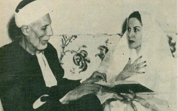 لحظة اعتناقها الإسلام 1946