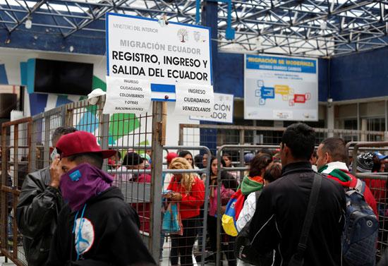 مواطنو فنزويلا عند المعبر