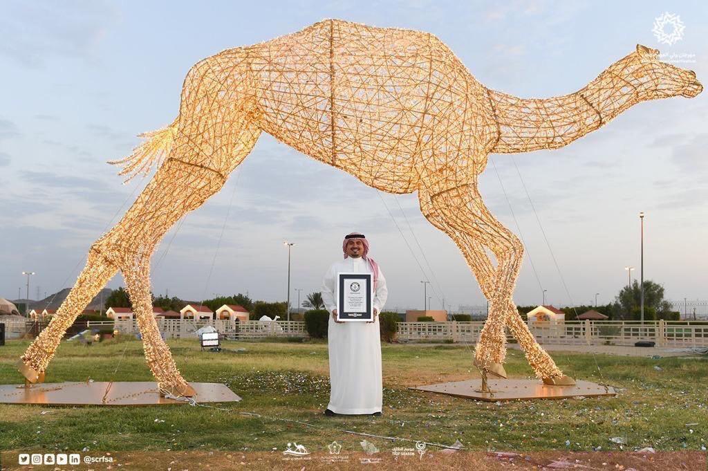 أكبر مجسم للهجن فى العالم بالسعودية